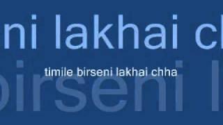 Timile Samjhe Ni Lakhai Chha By Sambhu Rai
