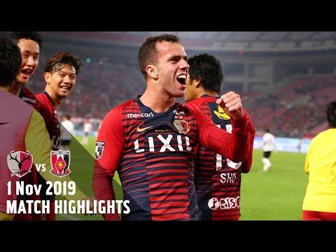 【鹿島アントラーズ】セルジーニョのカムバックゴールで、ライバル浦和に快勝!