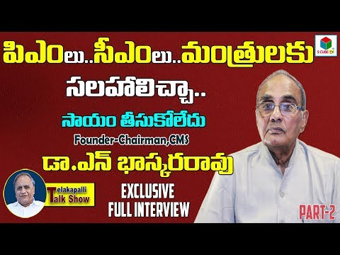 Dr N Bhaskara Rao, Chairman CMS (Centre For Media Studies) Interview Part-2 || Telakapalli Talkshow