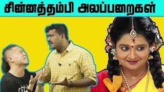 Tamil Serial Trolls   Chinnathambi   Priyamanaval   Kichdy Idiotbox