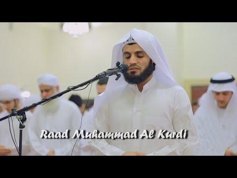 Recitación del Coran muy relajante Raad Muhammad Al Kurdi