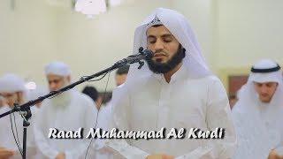 Maravillosa Recitación del Coran muy relajante Raad Muhammad Al Kurdi