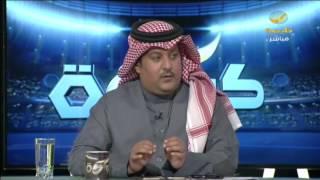 بكره الورقه اللي كتبنا فيها اسم المرشح