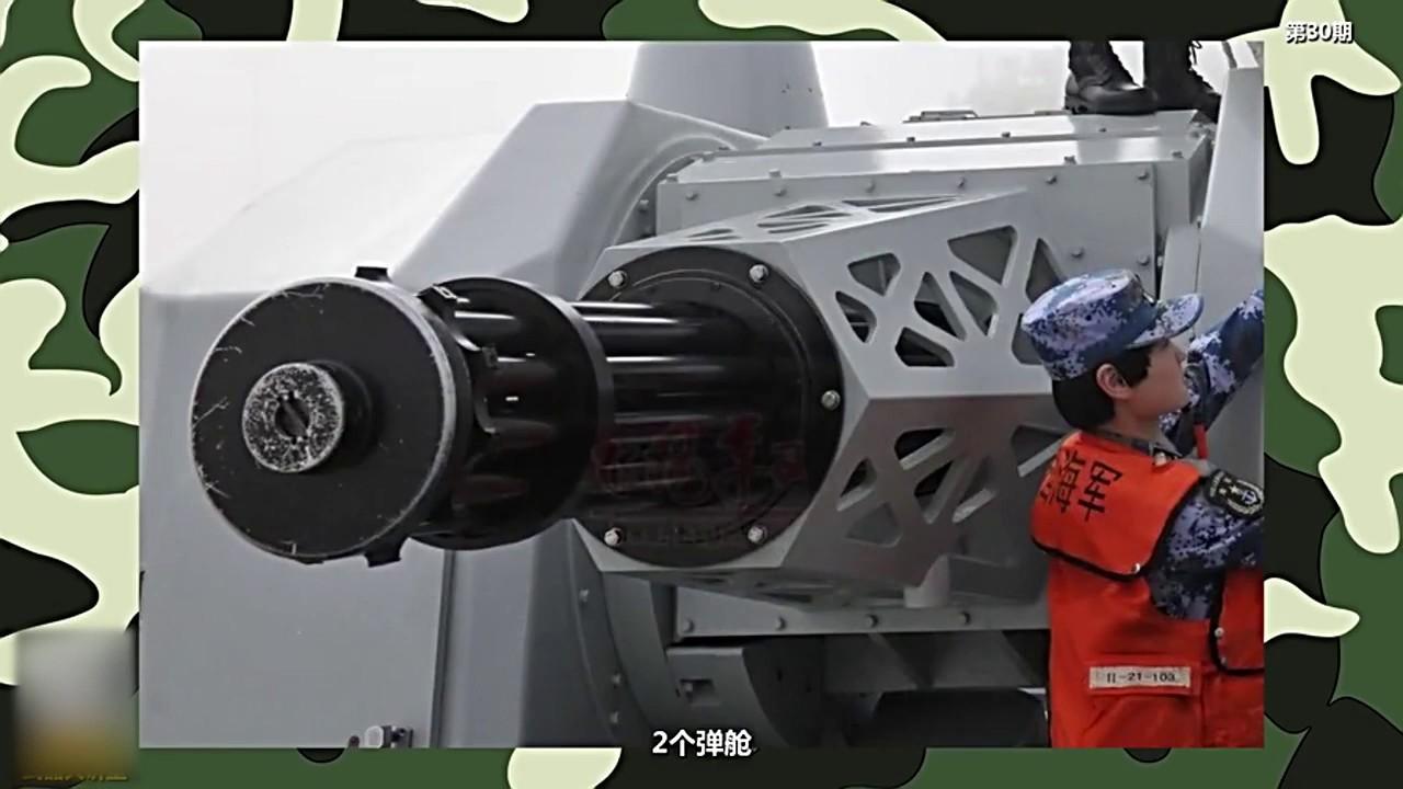 Download 我军航母配备1130近防炮,高超音速武器都不放在眼里,秒秒中解决它