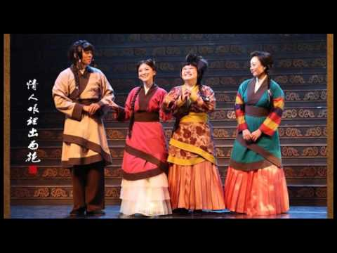 【TCO】全民瘋跨界系列《情人哏裡出西施─國樂LIVE版》 My Unseen Concubine - Live with TCO - YouTube