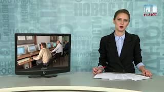 Консультации для безработных проходят в Гродненском центре занятости населения