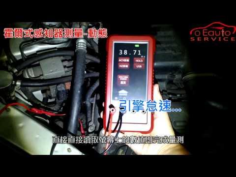 TS701 霍爾感知器測量 動態