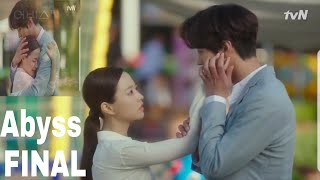 Cha min and Go Se yeon| Abyss drama final episode 16