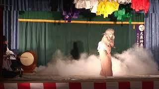 必見★★★★★大森神楽団 大森八幡神社 前夜祭 「安達原」 フルバージョン
