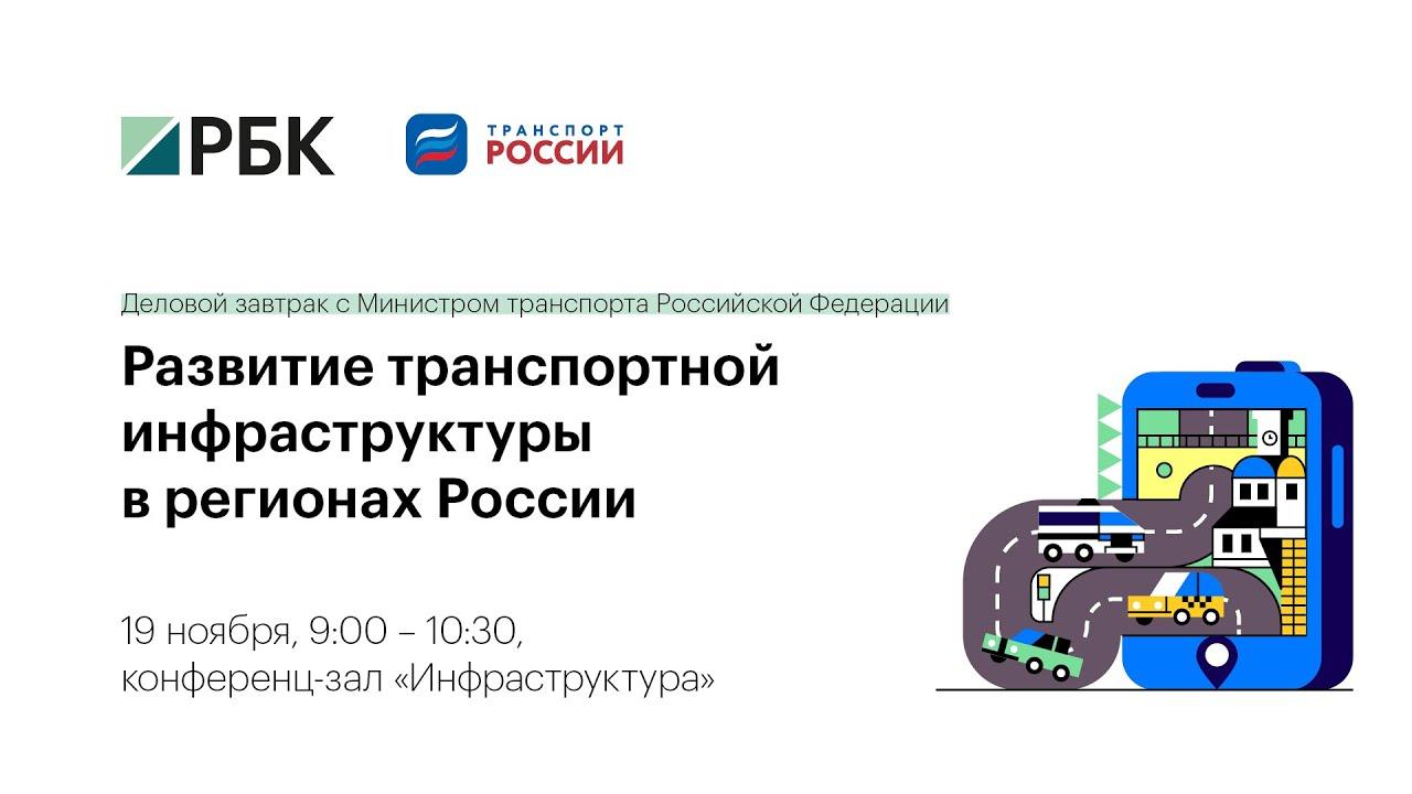 Право пользования внутридневными кредитами банка россии предполагает