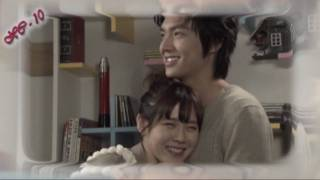 PERSONAL TASTE -  FIN DEL JUEGO  Part II / GAME OVER (LEE MIN HO)