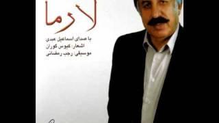 Mazandaran Music E.ABDI Mazandarani No.4