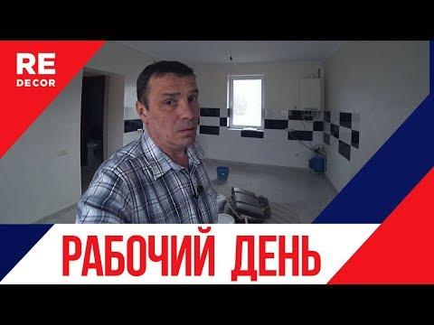 Популярные Материалы. Один День на ОБЪЕКТЕ .