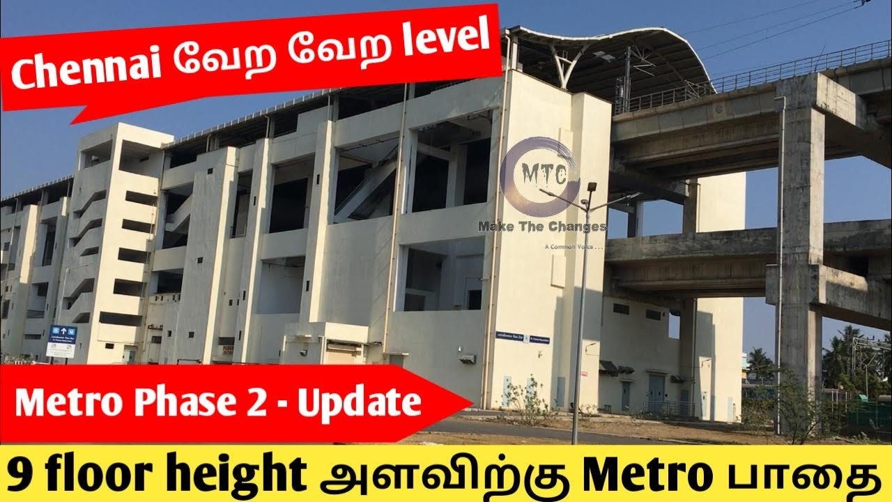 Chennai Metro Phase 2 update with information | 3 corridors junctions | Double Decker | must watch |