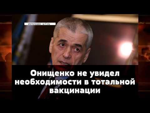 Главные новости | 3 июня 2020 | коронавирус, Россия, США, Украина, вакцина, протесты, погода, доллар