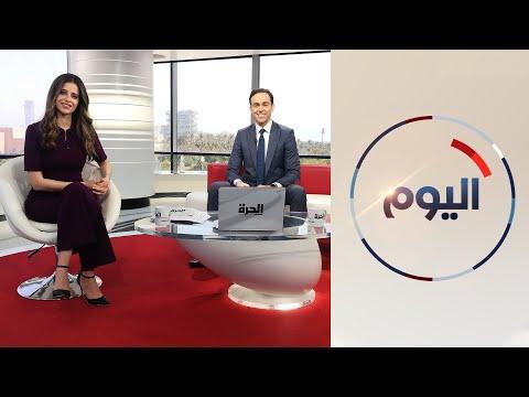 برنامج اليوم: تفاقم أزمة زواج القاصرات باليمن
