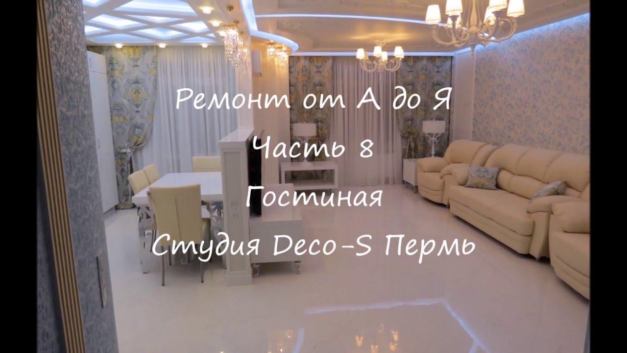 Стильные кухни на заказ, кухонная мебель в г. Москва. Бесплатный замер и дизайн-проект. Спешите заказать / купить кухню от фабрики мария!