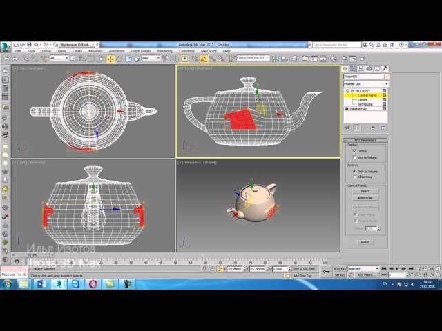 Уроки 3Ds Max.Ошибки с FFD в 3D Max. Шпаргалки часть 28. Проект Ильи Изотова.