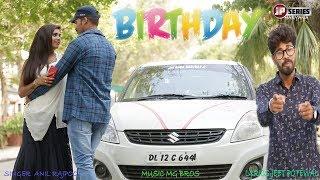 NEW /Haryanvi /Song/ 2018 Birthday/ Singer Anil Raj Put... l JP Series