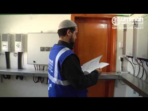 New Solar Power System at Essahaba Hospital in Gaza, Palestine