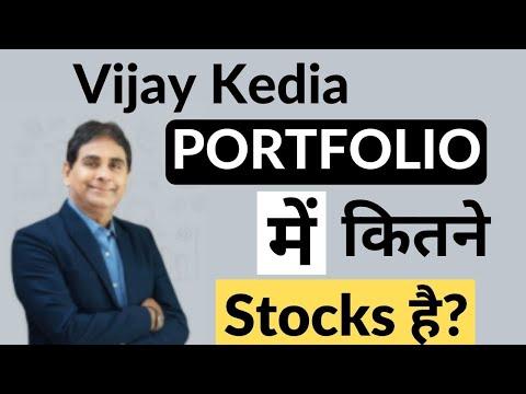 Vijay Kedia Stock Portfolio 2021   Vijay Kedia Investment Portfolio   Vijay Kedia Current Portfolio