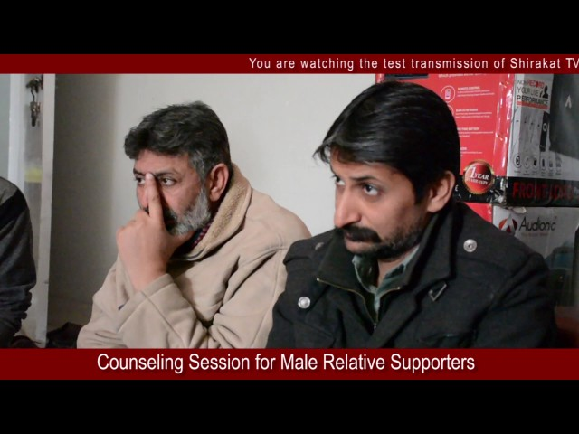 Counseling Session for Male Relative Supporters....C4C on 23th January 2017