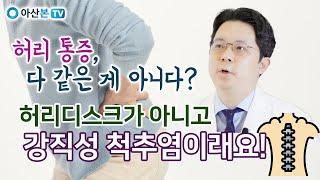 류마티스내과 의학정보 …