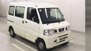 2013 Nissan Nv100 Clipper U71V