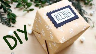 видео Как упаковать подарок на Новый год 2018 своими руками