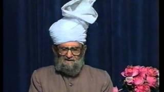 Urdu Dars Malfoozat #50, So Said Hazrat Mirza Ghulam Ahmad Qadiani(as), Islam Ahmadiyya
