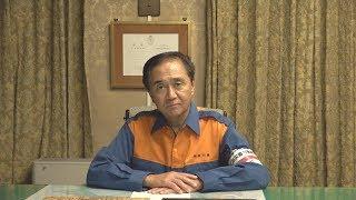 【台風19号関連】城山ダム午後9時30分から緊急放流を行いました~神奈川県知事からのビデオメッセージ~