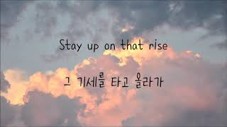 Panic! At The Disco - High Hopes (한국어 가사/해석/자막)