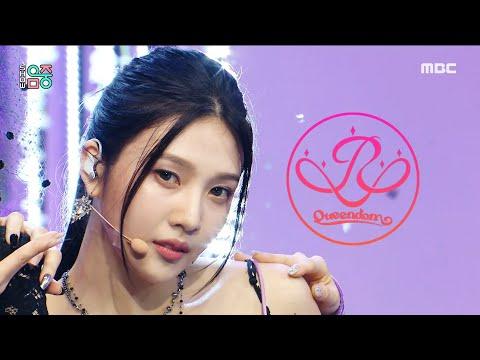 [쇼! 음악중심] 레드벨벳 - 퀸덤 (Red Velvet - Queendom), MBC 210821 방송