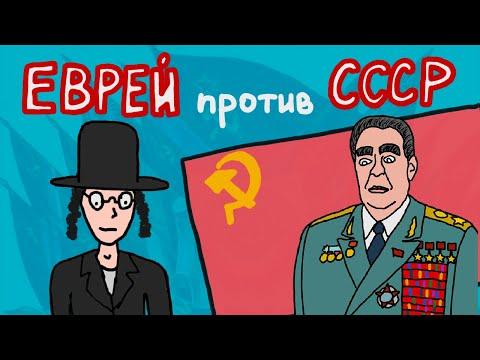 Еврей, победивший СССР - Яков Кедми