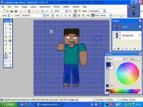 Paint.NET-Как да нарисуваме Minecraft Art