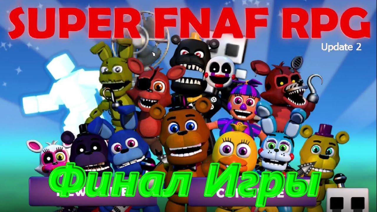 super fnaf rpg скачать