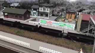 鉄道模型(N)跨線橋のある昭和の町並みを走るEF65+貨車トラ70000形