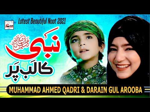 2021 New Beautiful Naat Sharif - Nabi Ka Lab Par - Kids Kalam - New Nasheed - Hi-Tech Islamic Naats