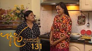 Adara Deasak | Episode 131 | ITN Thumbnail