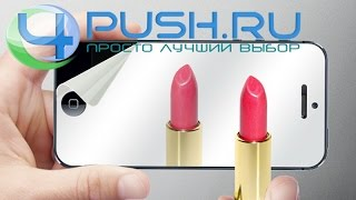 Защитная пленка для iPhone 5/5s зеркальная(Обзор от интернет-магазина http://4push.ru Купить: ..., 2014-11-12T06:58:40.000Z)