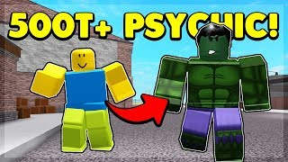 NOOB DISGUISE TROLLING #3 (ROBLOX SUPER POWER TRAINING SIMULATOR)