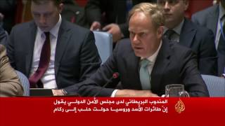 مجلس الأمن يعقد جلسة طارئة لبحث الأوضاع بحلب