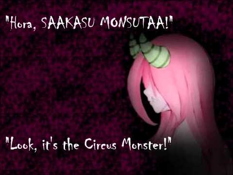 Megurine Luka-Circus Monster