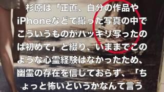 再生回数急上昇中☆ チャンネル登録はこちらから ☆驚愕!!「恐怖都市伝...