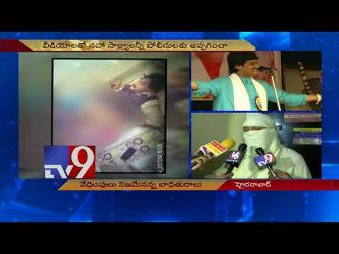Ghazal Srinivas || I was getting physiotherapy done - TV9 Now