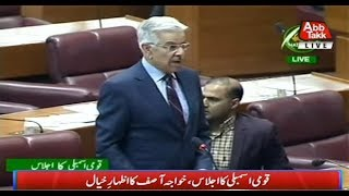 Foreign Minister Khawaja Asif Speech in NA Session