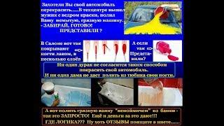 видео Реставрация ванн - Балашиха