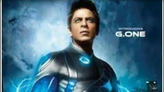 Ra.one movie scene telugu dubbed part-5 (2011) HD