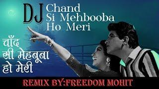 dj chand si mahbooba ho meri kab (mukesh) remix by freedom