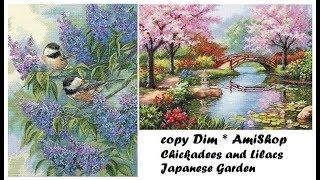Покупки - Dim от AmiShop - Синицы и сирень | Японский сад